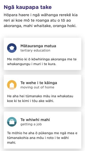 A page in te reo Māori